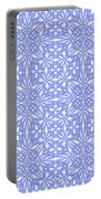 Abstract Art - Lavender Portable Battery Charger