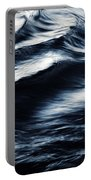 Abstract Dark Blurred Ripples Portable Battery Charger