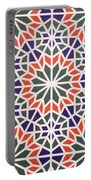 Abstract Moroccon Tiles Colorful Portable Battery Charger