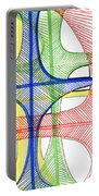Abstract Pen Drawing Seventeen Portable Battery Charger