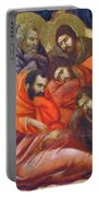 Agony In The Garden Fragment 1311 Portable Battery Charger