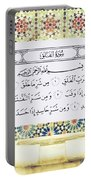Al-falaq Moroccan Background Portable Battery Charger