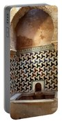 Alhambra Palace Baths Portable Battery Charger