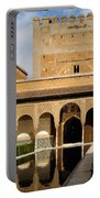 Alhambra Palace Granada Spain Portable Battery Charger