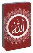 Allah - Mandala Design Portable Battery Charger