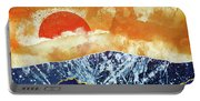Amber Dusk Portable Battery Charger