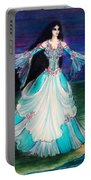 Ameynra. Night Dance Before Wedding Portable Battery Charger