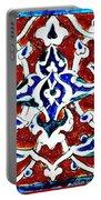 An Iznik Polychrome Pottery Tile, Turkey Circa 1580, By Adam Asar, No 18b Portable Battery Charger
