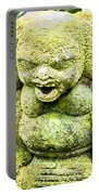 Ancient Artifacts 4 Portable Battery Charger