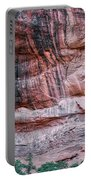 Ancient Ruins Mystery Valley Colorado Plateau Arizona 03 Portable Battery Charger