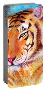 Ano Do Tigre Portable Battery Charger