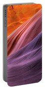 Antelope Rainbow Color Wave  Portable Battery Charger
