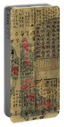 Antique Maps - Old Cartographic Maps - Antique Chinese Map Of The World, Ming Era Portable Battery Charger