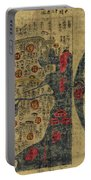 Antique Maps - Old Cartographic Maps - Antique Map Chinese Map Of The World, Ming Era Portable Battery Charger