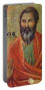 Apostle Matthias 1311 Portable Battery Charger