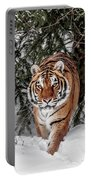 Approaching Tiger Portable Battery Charger