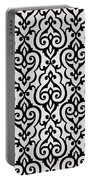 Arabesque Portable Battery Charger