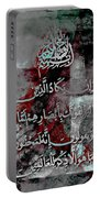 Arabic Calligraphy 001 Portable Battery Charger