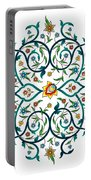 Arabic Floral Ornament Portable Battery Charger
