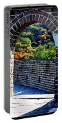 Archway To Great Wall Portable Battery Charger