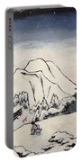 Art Of Buddhism And Shintoism And Two Paths In The Snow Portable Battery Charger
