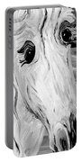 Horse Eyes Portable Battery Charger