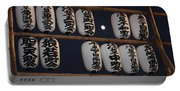 Asakusa Temple Lanterns With Moon Portable Battery Charger