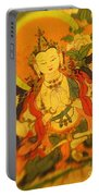 Asian Art Textile Portable Battery Charger