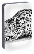 Asian Leopard Cat Portable Battery Charger