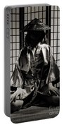Asian Woman In Kimono Portable Battery Charger