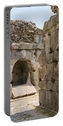 Asklepios Temple Ruins Portable Battery Charger
