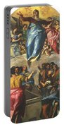 Assumption Of The Virgin 1577 Portable Battery Charger