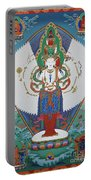 Avalokiteshvara Lord Of Compassion Portable Battery Charger by Sergey Noskov