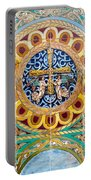 Azulejo - Colorful Details Portable Battery Charger