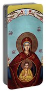 Baby Jesus In Orthodox Church Portable Battery Charger