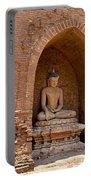 Bagan, Burma Portable Battery Charger
