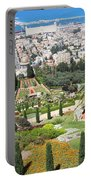 Bahai Temple Portable Battery Charger