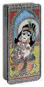 Bal Krishna 1 Portable Battery Charger
