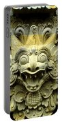 Bali Temple Art Portable Battery Charger