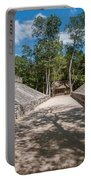 Ball Court At The Coba Ruins  Portable Battery Charger