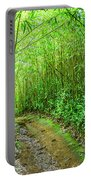 Bamboo Forest Trail Portable Battery Charger