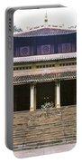 Bao Tang Temple Ho Chi Minh City Portable Battery Charger