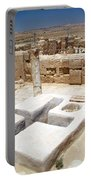 Baptistery Eastern Church Mamshit Israel Portable Battery Charger