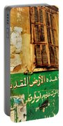 Basta Wall Art In Beirut  Portable Battery Charger