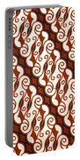 Batik  Portable Battery Charger