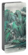 Beautiful Country Scene II Portable Battery Charger