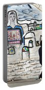 Beit Jala - I Am Looking At You Portable Battery Charger
