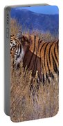 Bengal Tiger Endangered Species Wildlife Rescue Portable Battery Charger
