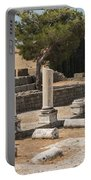 Bergama Asklepion Ruins Portable Battery Charger