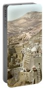 Bethlehem Mar Saba Monastery Portable Battery Charger